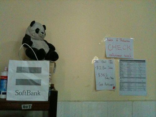 お父さん! じゃなくてパンダです。